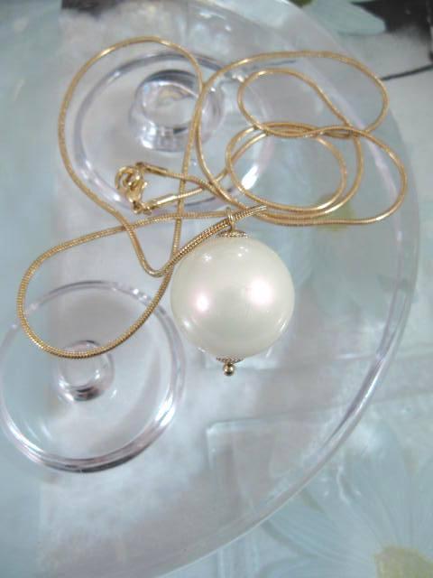 Långt halsband med stor pärla - Vit/Guld
