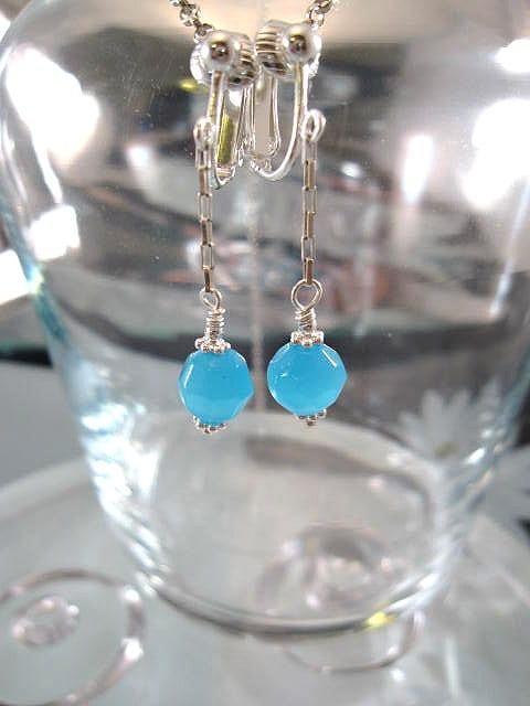Clips örhängen med Glaspärlor på kedja - Fasett/Blå