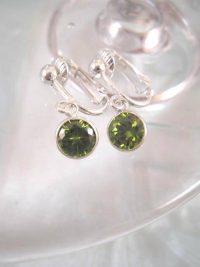 Clips örhängen med Kubisk Zirkonia - Fasett/Grön