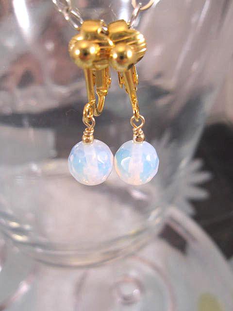 Clips örhängen med Opaliter - Fasett/Ljusblå/GF