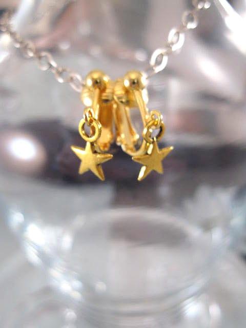 Clips örhängen med Guldstjärnor - Stjärna/Guldpläterade