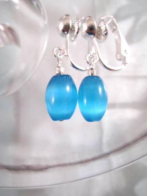 Clips örhängen med Kattöga - Blå