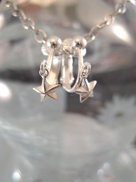 Clips örhängen med Sterling Silverstjärnor - Stjärna/Silverpläterade