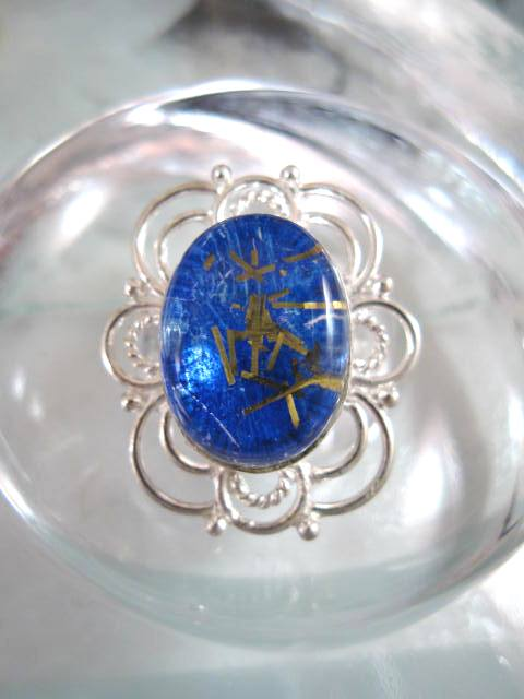 Bonus erbjudande 1000 - Glas ring - Cab/Oval/Koboltblå